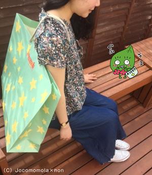 お買い物 正【インフォ】.jpg