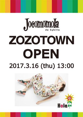 Jocomomola_ZOZO_open告知_appli_offナシ.jpg