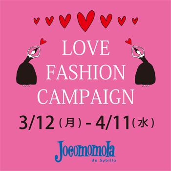 jocomomola_20180312-0411_LoveFashionCampaign_W350H350.jpg